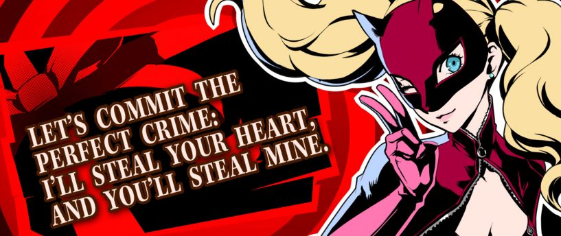 Send a personalized Persona 5 Valentine