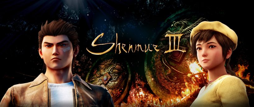 SHENMUE III Preorder Goes Live And Collector's Edition Announced!