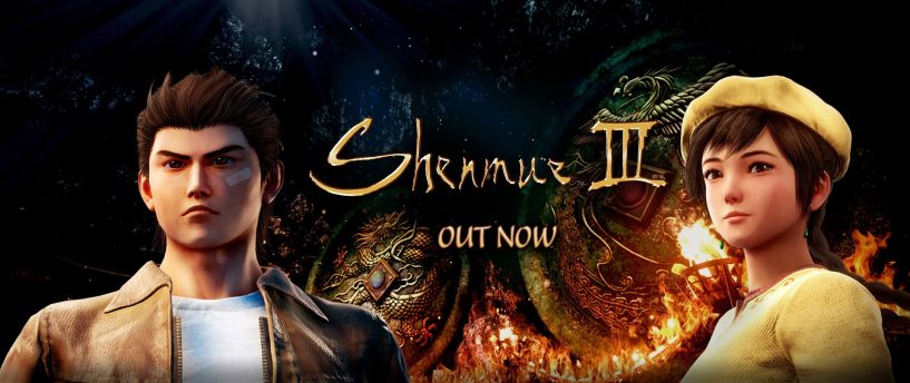 Shenmue III launches today on Steam